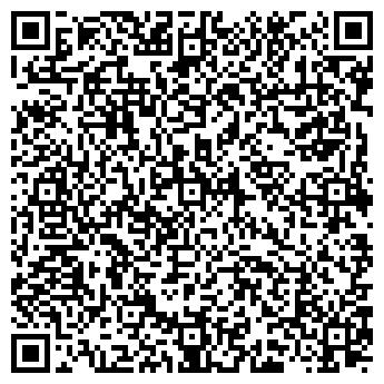 QR-код с контактной информацией организации ТОО «Smart Technologies», Общество с ограниченной ответственностью