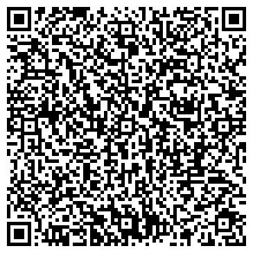 QR-код с контактной информацией организации ТОО «ЦР ДОСТЫК»