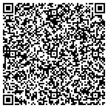 """QR-код с контактной информацией организации ТОО """"Торговый Дом Стеклоприбор"""""""