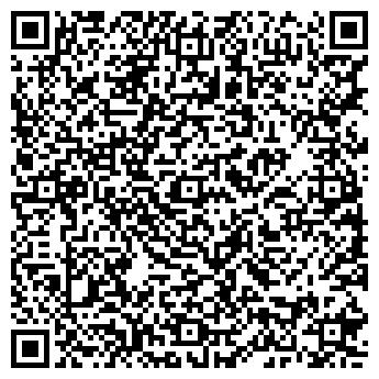 """QR-код с контактной информацией организации ООО """"НПК """"КорундХим"""""""
