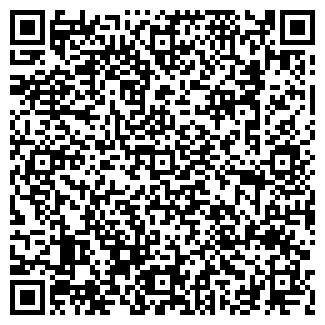 QR-код с контактной информацией организации ЛИОН-ГН