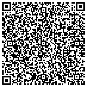 QR-код с контактной информацией организации ТОО «Казмедприбор»