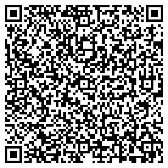 "QR-код с контактной информацией организации TOO""ACQUA DI TABIANO"""