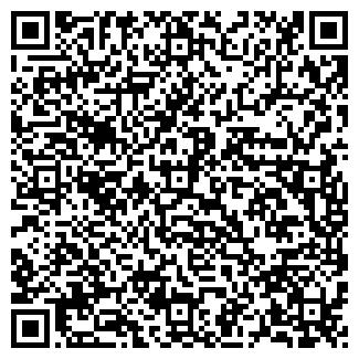QR-код с контактной информацией организации ТОО Эйюб Фарм