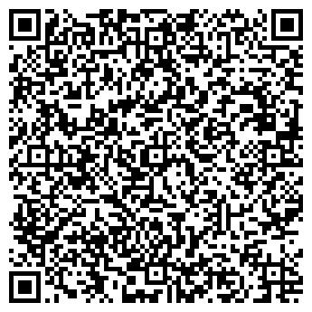 QR-код с контактной информацией организации ФЛП Киселев