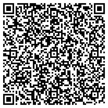 QR-код с контактной информацией организации СТРОЙМАТЕРИАЛЫ, ХОЗТОВАРЫ