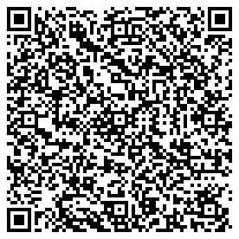 """QR-код с контактной информацией организации ТОО """"ASAP-S"""""""