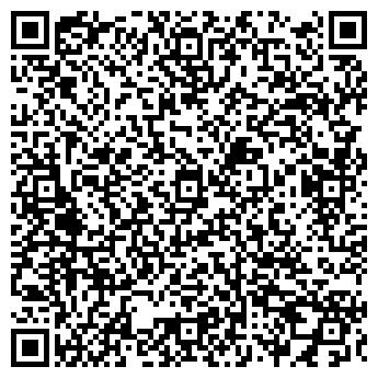"""QR-код с контактной информацией организации Частное предприятие ТОО """"БИНОМ Инк"""""""
