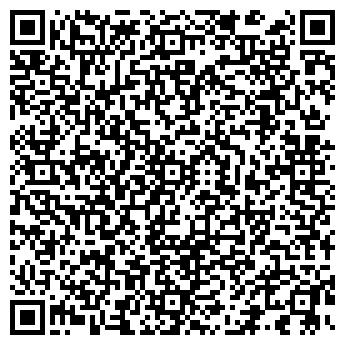 """QR-код с контактной информацией организации ТОО """"Zalma Ltd"""""""