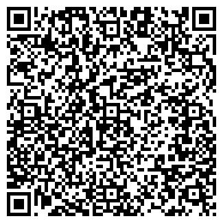 QR-код с контактной информацией организации БИОМЕДИС KZ
