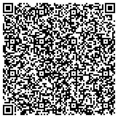 QR-код с контактной информацией организации СОВЕТ ВЕТЕРАНОВ ВОЙНЫ, ТРУДА, ВООРУЖЁННЫХ СИЛ И ПРАВООХРАНИТЕЛЬНЫХ ОРГАНОВ