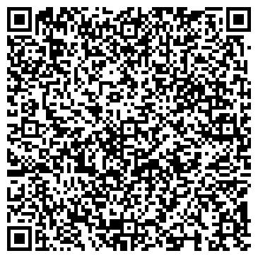 """QR-код с контактной информацией организации Интернет магазин """"Техника Алматы"""""""