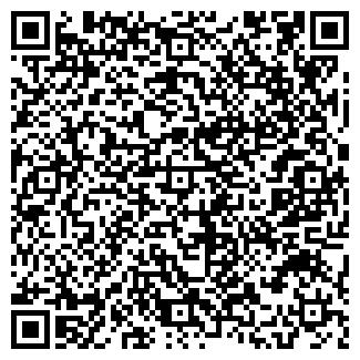 """QR-код с контактной информацией организации ооо """"Medtech"""""""
