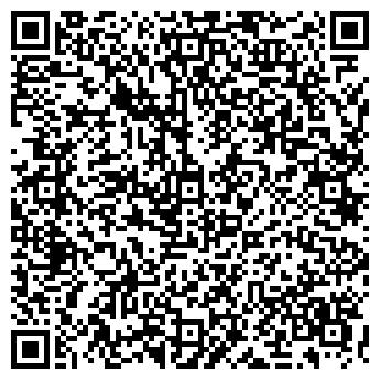 """QR-код с контактной информацией организации ПКФ """"ПРОМСЕРВИС"""""""