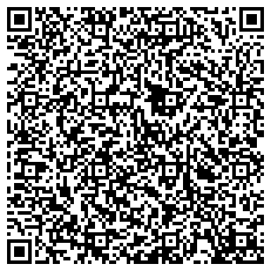 """QR-код с контактной информацией организации Частное предприятие ЧП """"Дельта-длд"""" медтехника"""