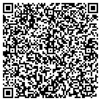 QR-код с контактной информацией организации Общество с ограниченной ответственностью ООО «Сартокарат»