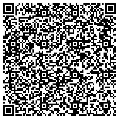 """QR-код с контактной информацией организации Общество с ограниченной ответственностью Предприятие """"Технолог"""""""