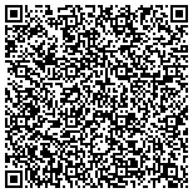 """QR-код с контактной информацией организации Торговая компания """"3Wok"""""""