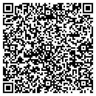 QR-код с контактной информацией организации ЭЙГЕР