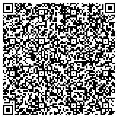 QR-код с контактной информацией организации Другая Альпика-интернет магазин косметики