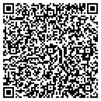QR-код с контактной информацией организации Субъект предпринимательской деятельности ЧП ГОМЕЛЮК