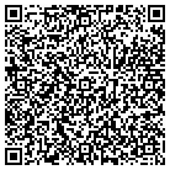 QR-код с контактной информацией организации Общество с ограниченной ответственностью ООО «Гекса УТП»