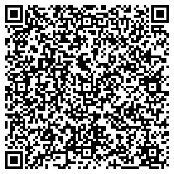 """QR-код с контактной информацией организации Интернет магазин """"Подарки"""""""