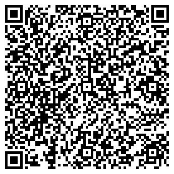 """QR-код с контактной информацией организации Общество с ограниченной ответственностью ООО """"Медпростор"""""""