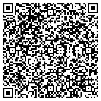 QR-код с контактной информацией организации Белхолод, УП