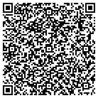 QR-код с контактной информацией организации ДМ-Лабсервис, ООО