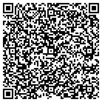 QR-код с контактной информацией организации АЭРОзольТЕХНО, ООО