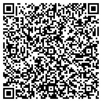 QR-код с контактной информацией организации ЗАО Алтимед