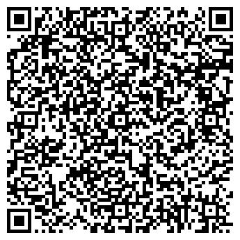 QR-код с контактной информацией организации Демра, ТЧУП