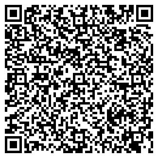 QR-код с контактной информацией организации АЗК № 75