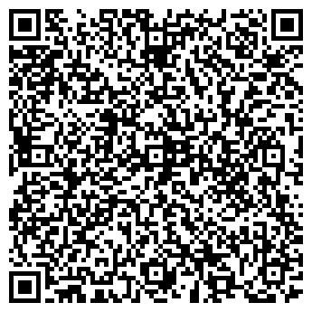 QR-код с контактной информацией организации Аркодор, ОДО