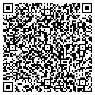 QR-код с контактной информацией организации Антарис