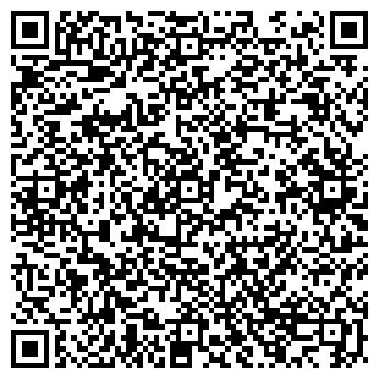QR-код с контактной информацией организации Эргон Эст, СООО