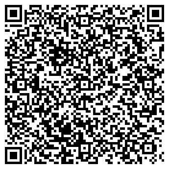 QR-код с контактной информацией организации Дилмед-2000, ООО