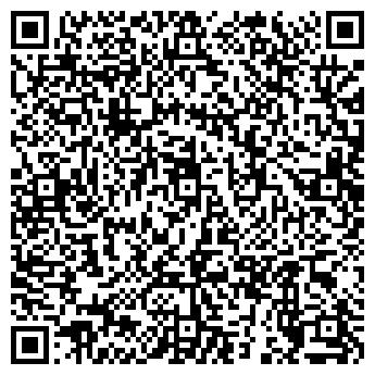 QR-код с контактной информацией организации Фармин, ОДО