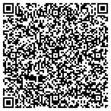 QR-код с контактной информацией организации Дина Интернешнл, ООО СП