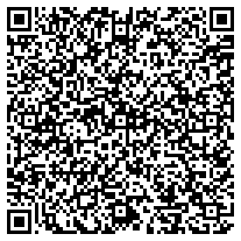 QR-код с контактной информацией организации Магномед, ОДО