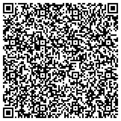 QR-код с контактной информацией организации ГСКБ по зерноуборочной и кормоуборочной технике, РКУП