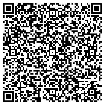 QR-код с контактной информацией организации Иносервис, ООО