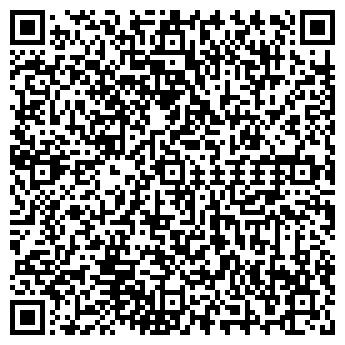 QR-код с контактной информацией организации Стимед, ЧП