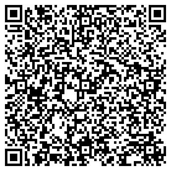 QR-код с контактной информацией организации Аякс ПТФ, ООО