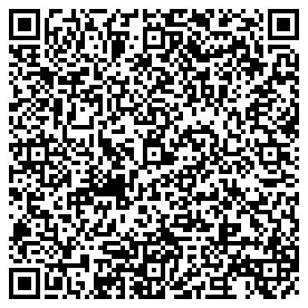 QR-код с контактной информацией организации Респект-плюс ПК, ООО