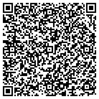 QR-код с контактной информацией организации Гамма, ОДО