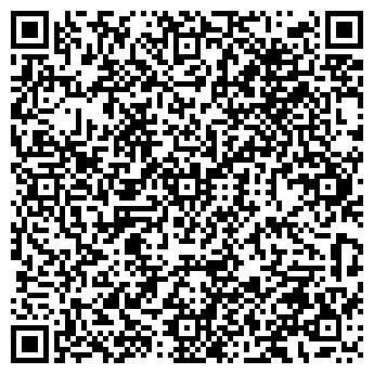 QR-код с контактной информацией организации Ландин, ООО