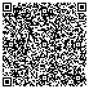 QR-код с контактной информацией организации Виноград, ООО
