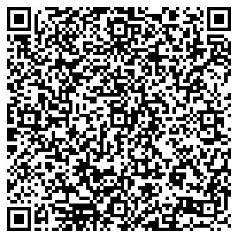 QR-код с контактной информацией организации Медикал Хаус, ООО